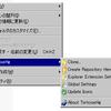 TortoiseHg を使って SSH 鍵認証が必要なリポジトリを取得する