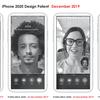 iPhone12は完全ノッチレスでFace IDカメラはディスプレイ埋め込み?〜日本の特許庁資料が物議を醸す!〜