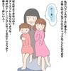 「ママ広場」掲載のお知らせ ★ブログ未掲載の記事です★「そうじゃなくて~(汗)5歳娘に「例え」はまだ難しいな…。」&おまけ小ネタ