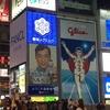 ★1302鐘目『1人で…、もしくは2人で…、大阪のお好み焼きを楽しむなら『三平セット』がお勧めでしょうの巻』【エムPのイケてる大人計画】