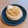 朝ご飯:ホットケーキのタルトタタン風☆タルト・タタンとは?