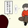 【大阪的表現】どこぞの王朝かと思った話