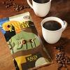 カルディのコーヒー豆ベスト10「オンライン通販で購入可能」