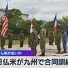 じじぃの「中国包囲網拡大・フランスが日本と組み離島防衛訓練!夕刊フジ」