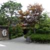 2019年の「輪島景観大賞」受賞は、、、「慶塚漆器工房」さんです♪(o'ー'o)b