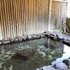かわべ温泉 きさくの湯|お肌しっとりヌメヌメの湯
