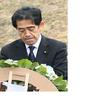 また加計学園がずぶずぶーーー自民党・逢沢一郎議員の親族企業が加計の獣医学部建設を高額受注