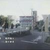 2010年5月、「けいおん!!」2期スタート記念&#4修学旅行!を巡ってみた(5)一乗寺駅界隈での発見