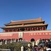 北京感を求めて