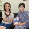 大泉淵さんと古谷耀子さん(大泉黒石の孫)が本日、日芸図書館長室を訪れ、楽しい食事会。