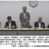 2015年6月18日 JISA正副会長会見を再現する(1)