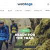 海外通販Webtogsでアウトドアグッズを購入する 【スリーピングマットの購入】