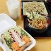 十和田道の駅のカフェ とデンジャラスな下田公園(追記