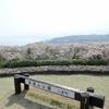 2019.4 二宮吾妻山 ~ 桜に囲まれてハイキング ~