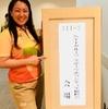 NTT様にてオリパラボランティア講演会