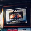 この1ストロークで私は生まれ変わる。『7/16(火)フィロソフィーのダンス/奥津マリリ生誕祭』@渋谷TSUTAYA O-WEST 雑感。