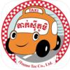 【カンボジア】これで安心!トゥクトゥク&タクシー配車アプリ「PassAPP」と「iTsumo」を比較