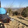 官ノ倉山で低山ハイキングと読書を楽しんだよ