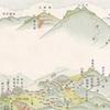 栃洞スナップ(8)~昭和初期の前平~