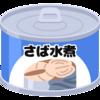 ダイエット10日目