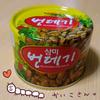 ポンテギ(蚕の蛹)の缶詰の味の感想【閲覧注意】