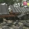 台風15号、熊本県内直撃