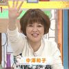 【画像】最新の中澤ゆうこ姉さんの顔ワロタwwwwwwwwww