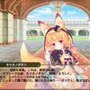 【花騎士】33連目でキツネノボタンちゃんをお迎え!