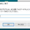 あなたの使用しているWindowsバージョンは?