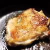 この上なく手間要らずで失敗しにくいのに、超美味しいお肉の焼き方