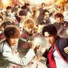 映画『PRINCE OF LEGEND』私の中の王子は高見沢俊彦。評価&感想【No.556】
