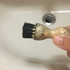 靴磨き用の豚毛ブラシがクリームで固まってしまったときの対処法!丸洗いでOK!