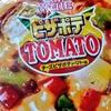 【日清】カップヌードル「チーズピザポテトマト味」を食べました【カップヌードル】