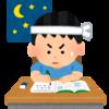 「日本語とコミュニケーション」の通信指導問題は授業が1回終了するたびに回答しないとダメ