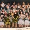 18/10/8 AKB48劇場「アイドル修業中♡」公演 昼 矢作萌夏劇場公演復帰(速報版)