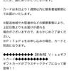 生活保護だけど三井住友クラシックカードの審査に通りました