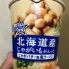 サンヨー食品 北海道産じゃがいもが入った じゃがバター風塩ラーメン 食べてみました