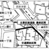 東京都足立区 主要区画道路2(亀田トレイン通り)と補助第258号線六町加平橋(環七北通り)が開通