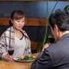 【エリカさん11】初デートの感触は上々?次の約束もできて、婚活は順調に進む?