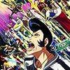 私のアニメ見聞録 #3 「スペース☆ダンディ」