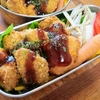 【1食107円】白身魚フライのロカボ弁当レシピ~しらたきご飯のおにぎりで糖質&カロリーオフ~