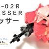 【閃光のハサウェイ】Me-02R MESSER メッサーをLaQ(ラキュー)で作ってみた。