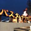 神奈川 横浜〉ブレッド、サラダの食べ放題はすごく充実してます!