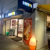 「ドトールコーヒー 東陽町店」〜カフェ巡り14店舗目〜