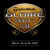 テーラーメイド(TaylorMade)のクラブをアウトレット価格で購入する方法!ポイント利用でもっとお得に!