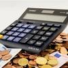賃貸併用住宅2年目の固定資産税