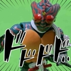 SHODO-X 仮面ライダー9 仮面ライダーアマゾン