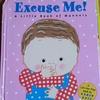 英語講師が選ぶ★乳幼児(0,1,2,3歳児)におすすめの英語絵本。持っておくと長く使える基本の英語絵本。