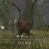 【FF14】 モンスター図鑑 No.056「オチュー(Ochu)」