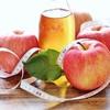 リンゴ酢で体を美しく綺麗にリメイクしよう!